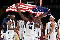 [도쿄올림픽 2020] 미국 남자농구, 프랑스 꺾고 금메달... 올림픽 4연패