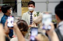 [도쿄올림픽 2020] 병역 면제 메달리스트는... 김제덕 신재환 장준 등 8명 대상자