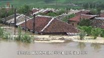 北, 함경남도 당 군사위 확대회의 소집...폭우 대책 논의