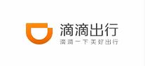 중국판 우버 디디추싱, 데이터 권한 이양설 공식 부인