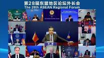 [뉴스분석] 한·미 훈련 흔드는 北·中…내정간섭 논란