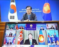 北 외무성, 아세안 창립 54주년 축하...성원국과 친선협조 확대
