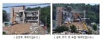 17명 사상 광주 붕괴참사, 원인은 무리한 해체방식·과도한 성토