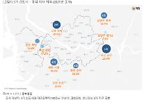 3기 신도시 선호도 하남, 위례 1위...집값도 수직상승