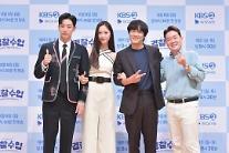 [종합] 여름방학 드라마…차태현·진영·정수정 경찰수업, 시청률 10% 달성할까