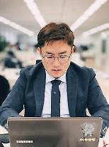 [기자수첩] 금융혁신기획단 '전자금융거래법' 통과 물꼬 터야