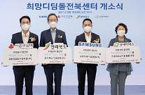 옥중서도 '준법경영' 강조했던 이재용…사회공헌 보폭 넓힌다