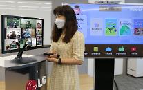 LG헬로비전, 다문화가정에 헬로tv '아이들나라' 지원