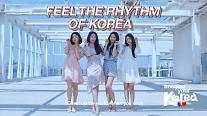 한복산업 해외 진출 힘 싣는 브레이브걸스, 한국 명예 관광 홍보대사로