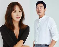 엄정화·조진웅 제26회 부산국제영화제 올해의 배우상 심사위원 위촉