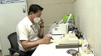 북한, 정기통화 이틀째 무응답...정부 상황 예단하지 않을 것