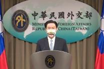 대사 소환에 단교설까지 불붙은 중국-리투아니아 외교갈등