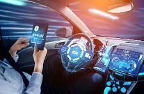 '미래먹거리' 자율주행 AI기술…완성차-IT기업 특허 경쟁
