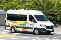 서울관광재단, 관광 약자 백신 접종 돕는다