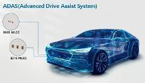 삼성전기, 자율주행차 기술도 초격차...MLCC 2종 개발