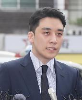 버닝썬 파문 승리, 오늘(11일) 선고공판…구속 갈림길