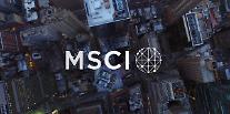 첫날부터 쏠쏠한 MSCI 투자...오늘이 시작이다