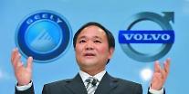 [차이나人사이드] 중국 자동차 대부 리수푸, 신에너지車 주도할까