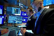 [뉴욕증시 마감] 다우·S&P, 3일째 최고치...엇갈린 고용·물가 지표에 혼란