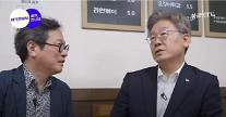 형수 욕설 두둔 황교익, 경기관광공사 사장 최종 후보···보은 인사 비판