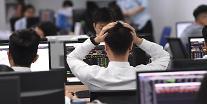 [신흥국 투자] 아시아·중남미 자금이탈 가속화...내년 초 이후를 보라