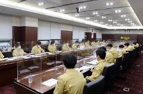 [종합] 직원 17명 코로나19 감염…강원랜드, 물놀이장·카지노 휴장