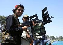 탈레반 개방적 정부 구성…국제사회는 우려 여전