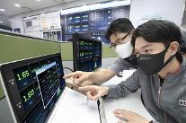 KT, 인터넷센터에 AI 적용...ESG 행보 강화