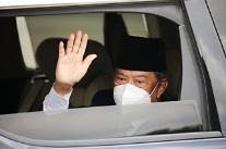 말레이 총리 17개월만에 물러나…코로나19 방역 실패 책임