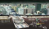 [단독] 광화문 인근 대형 빌딩, 지하로 모두 연결된다
