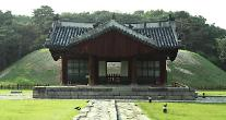 [지금, 여행] 겸재 정선의 흔적 녹아든 서울의 숲