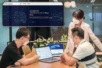 SKT, AI 기반 클라우드 관리 플랫폼 '클라우드 레이다' 출시