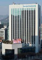 SC제일은행, 상반기 순이익 1848억원…전년比 1.5%↑