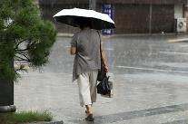 [내일 날씨] 수도권 오후 소나기, 일교차 10도 넘어