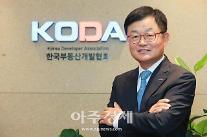 [아주초대석] 김승배 부동산개발협회장 2030 패닉바잉, 대안주거 공급이 답