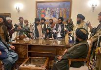 탈레반, 아프간 전역에 사면령... 학살·여성 탄압은 계속