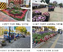 서울시, 코로나블루 극복 위해 침체상권‧검사소 등 34곳에 꽃길 조성