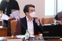 징벌적 손배 언론중재법 야당 불참 속 안건조정위 통과