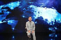 """김택진 엔씨소프트 대표 """"리니지W, 24년 쌓은 기술·콘텐츠 집대성한 마지막 작품"""""""