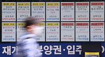 서울 아파트 영영 못 살라 공포 심리에 집값 불장 행진