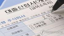 [고삐 풀린 가계빚] 각종 규제에도 폭증…한국 경제 뇌관되나
