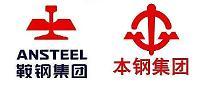 [중국기업] 中 국유기업 또 합병...세계 3대 철강 공룡 탄생