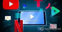 유튜브·아프리카TV 등 개인방송 20대 남성이 가장 많이 시청한다