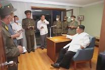 김정은, 한·미훈련 기간 민생행보...2인자 조용원 호명 순위 밀려