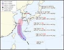 태풍 오마이스 북상 중, 우리나라 직접 영향은 없어...다음주 남해안·경상권 많은 비