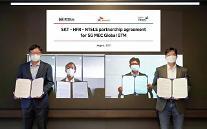 SKT, 에치에프알·엔텔스와 업무협약...글로벌 '5G MEC' 선점