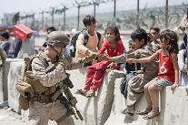 미국, 아프간 난민 한국 보내나…국외 미군기지에 수용 검토