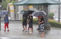 [내일날씨]태풍 '오마이스' 상륙…이틀간 전국 비