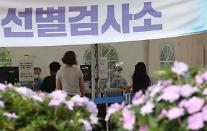[코로나19]서울시 18시까지 350명…전날보다 99명 적어