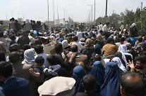 카불 공항에 몰린 탈출 인파만 수만…일주일새 20명 숨져
